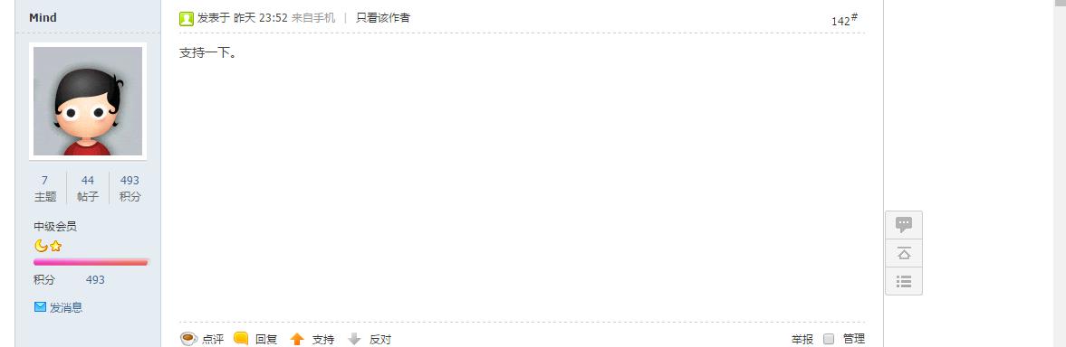 av剧情无码mp4