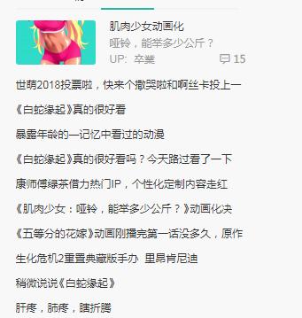 亚洲色图无码中文丝袜诱惑