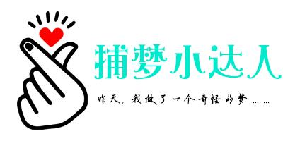 色导航com