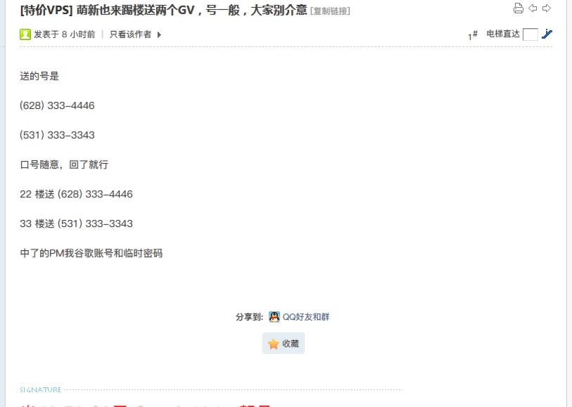 94撸吧com