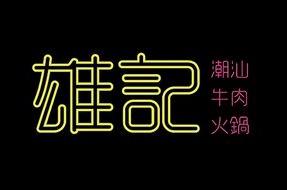中文在线每日更新