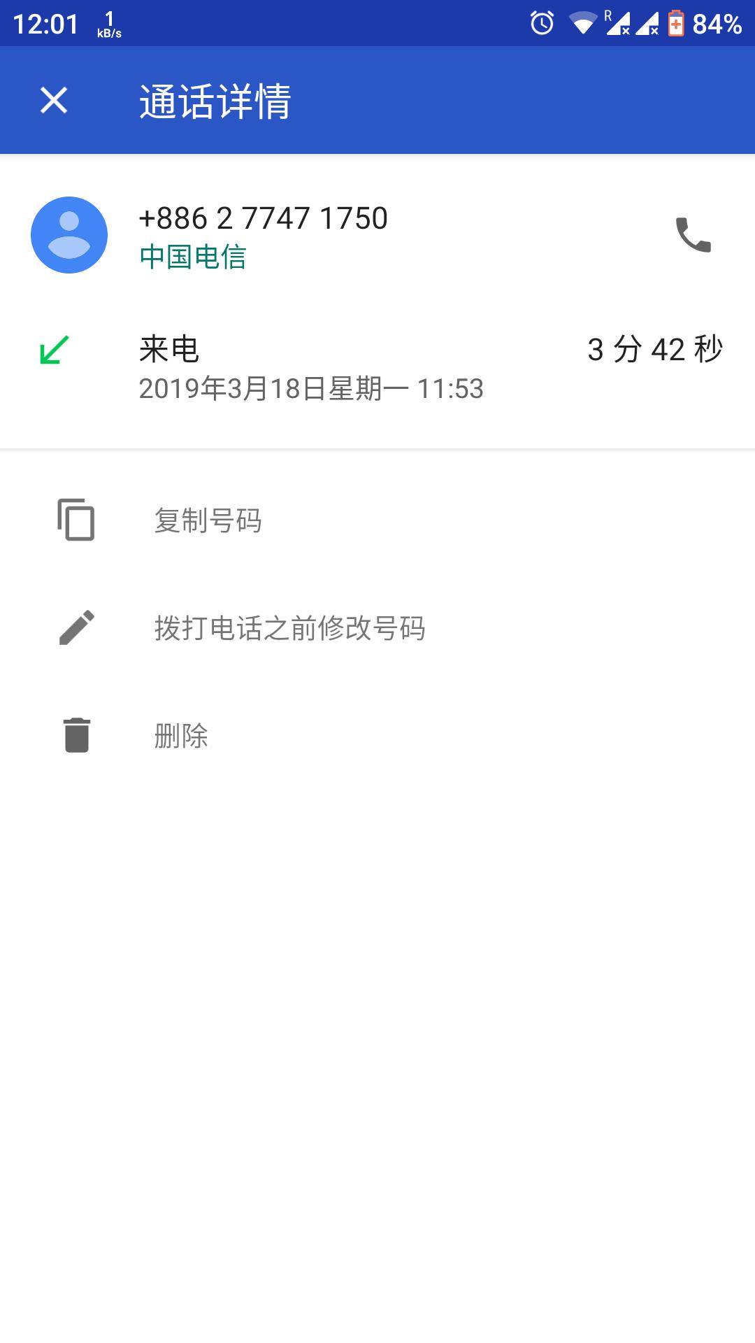 2012最火的日本a片之王波波妹