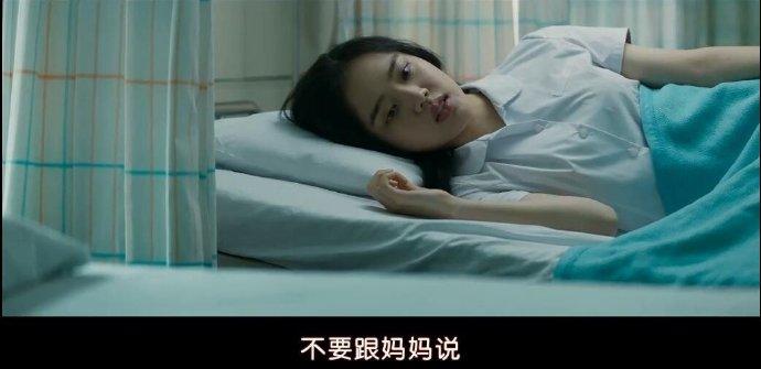草女神学姐小说