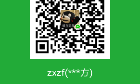 mm_facetoface_collect_qrcode_1553058399776.png