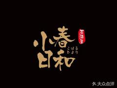 小明看看播放平台9038
