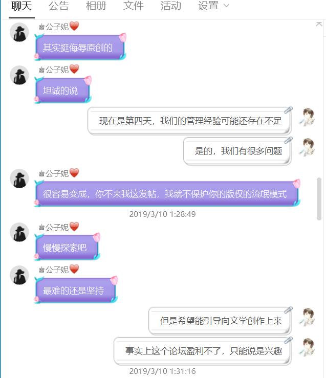 中国在线偷拍自拍视频说汉语做爱视频