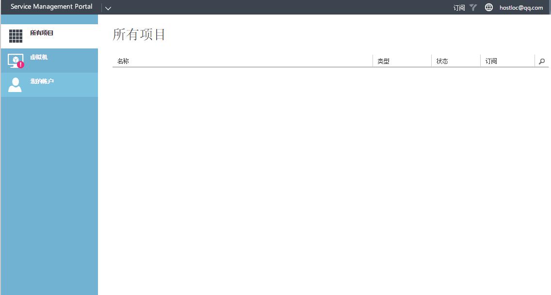 www好好日com