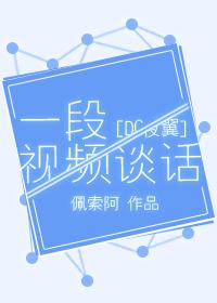 射精@在线视频