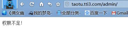 求乱伦av网站