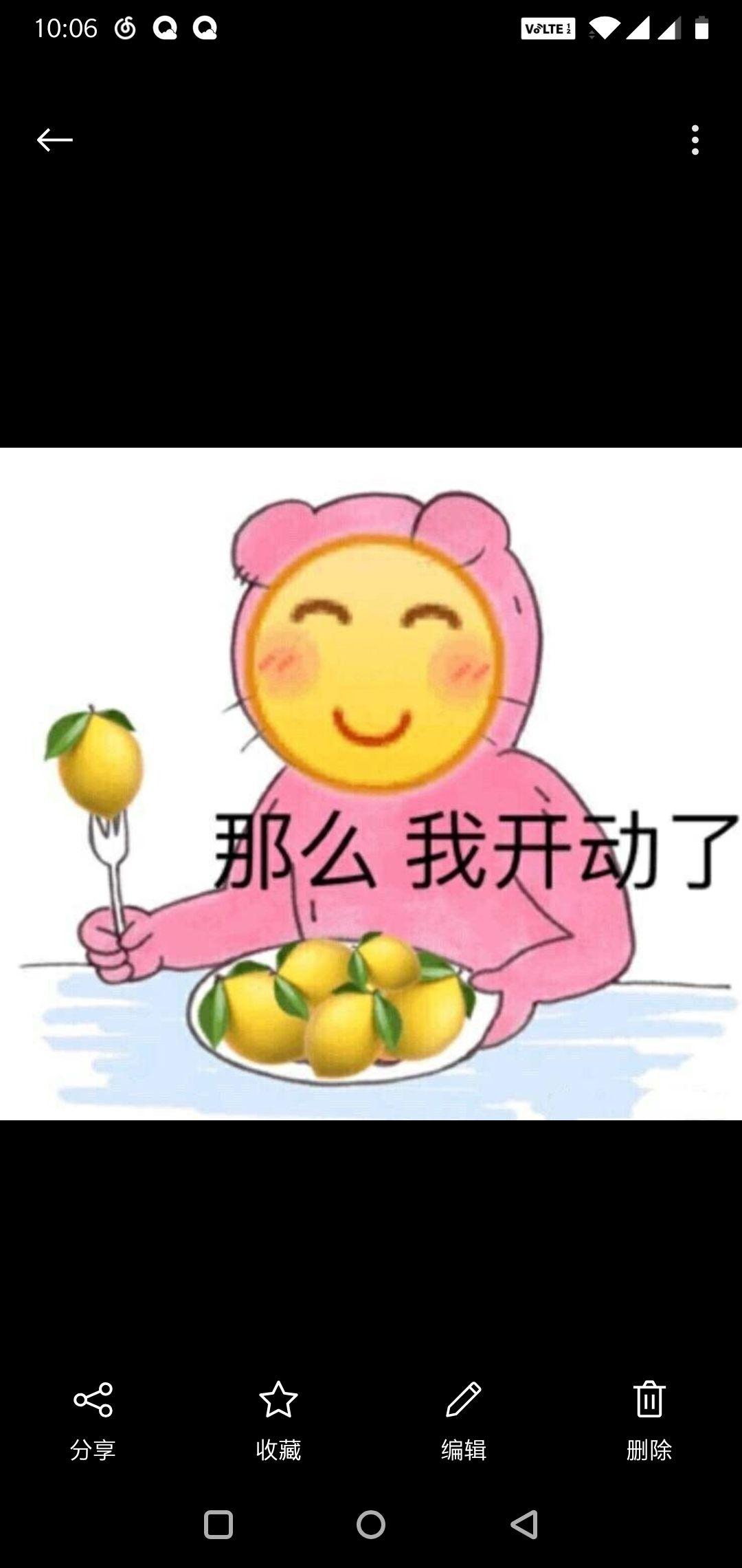 台湾综合中文娱乐