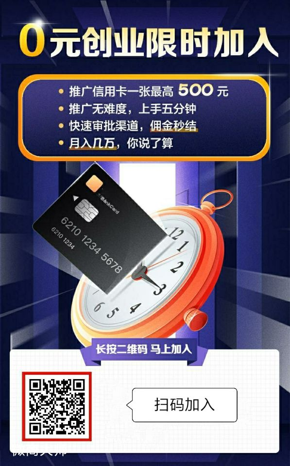 手机在线福利看片wwwnj6zcom