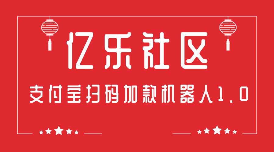 宁波px事件