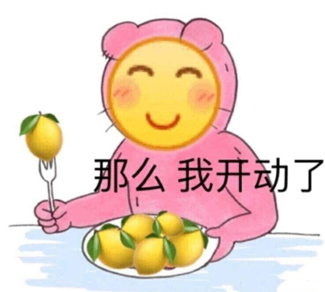 吉泽明步嫂子magnet