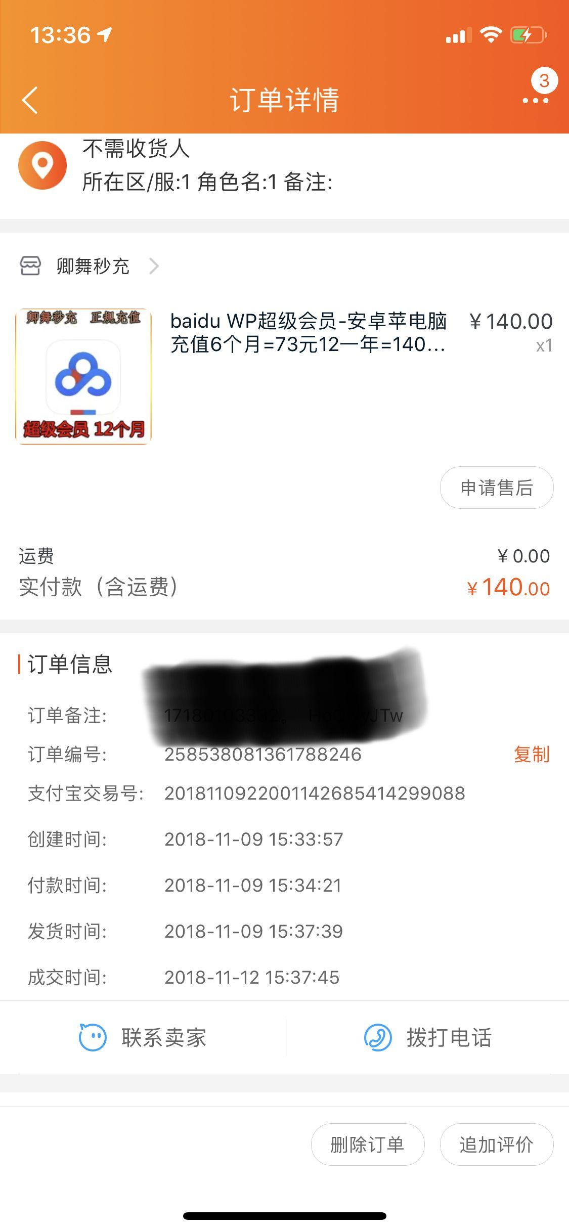 2016年日本在线成人av网站552dycom