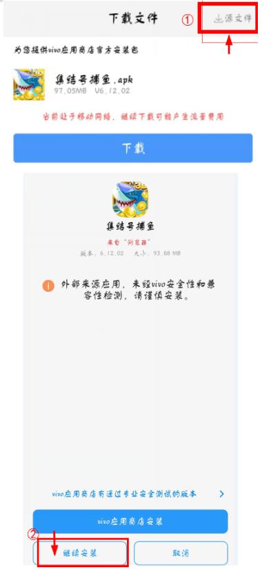 中文kontu