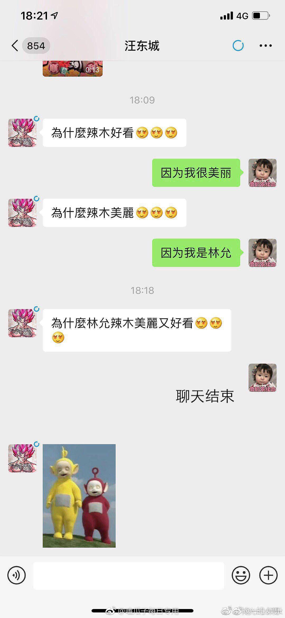 免费操逼视频中文字幕