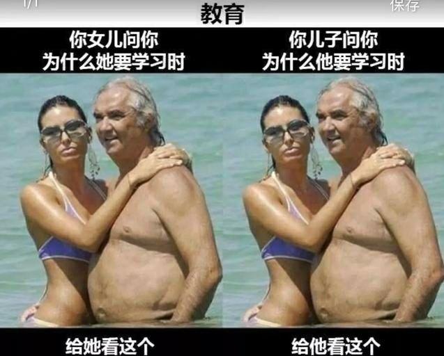 热的动漫热的亚洲