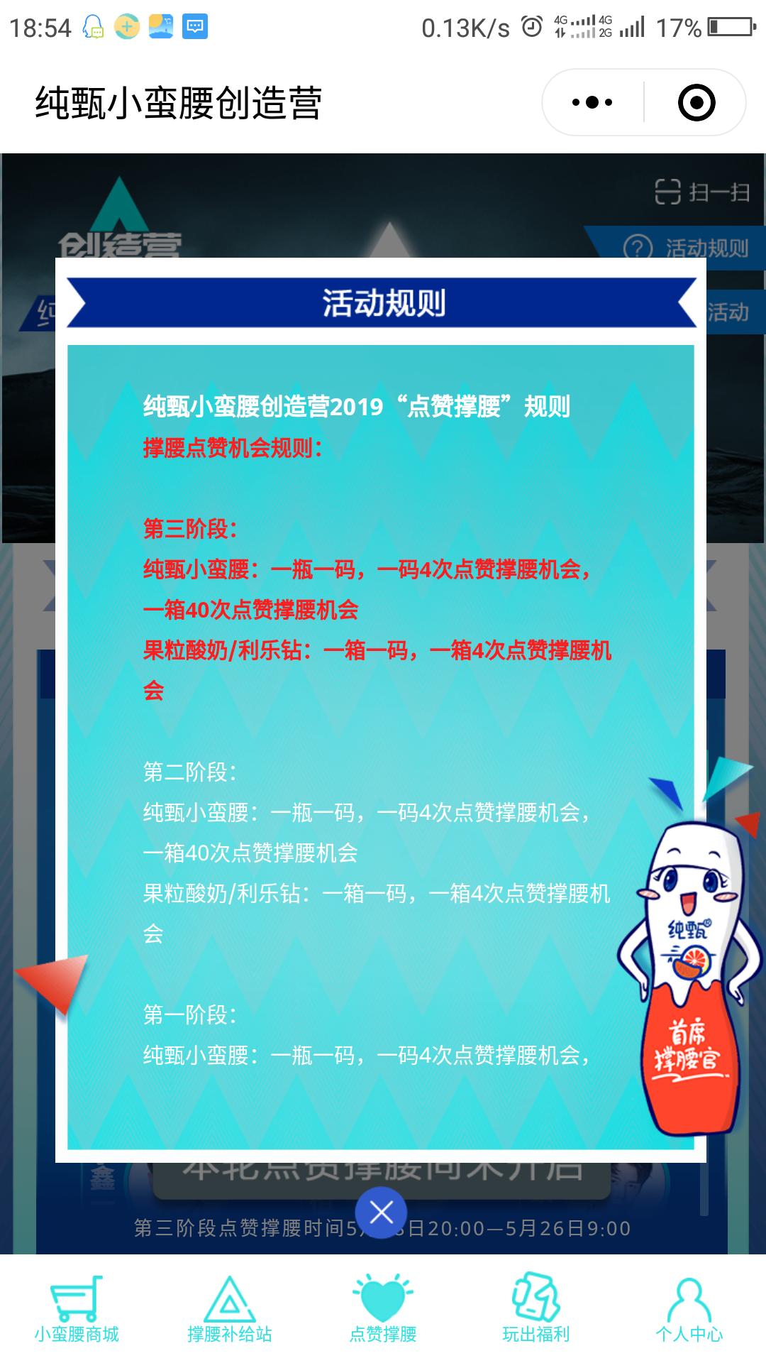 操逼网站日b