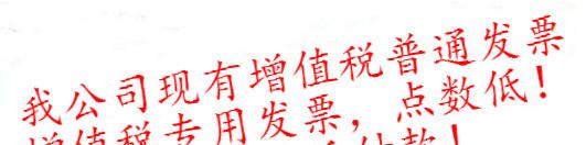 广州专门分享kb的论坛