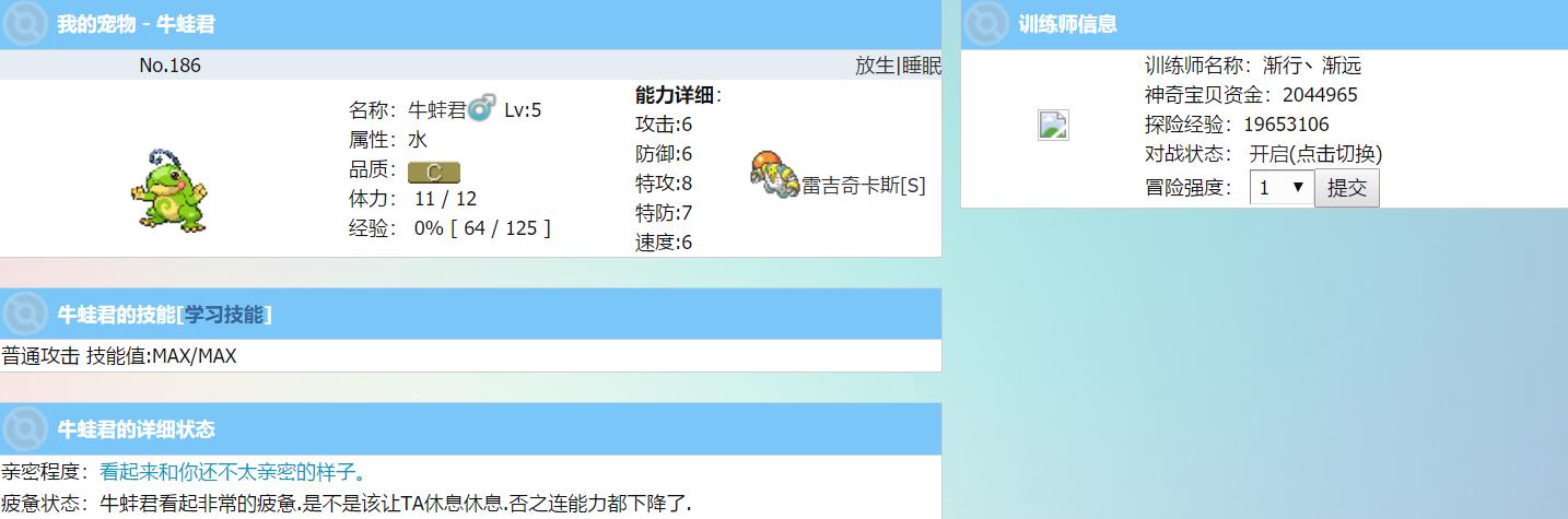 小明看看台湾欧美兽交