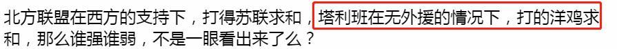夏虫2字幕下载