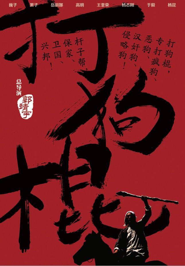 杭州风月体验网