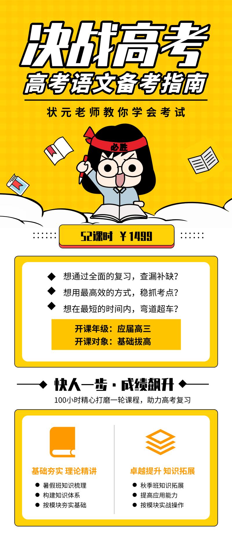 www成人快播com
