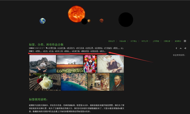 花王论坛最新网址地址