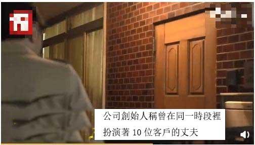 西西里北京木术人体芝术图片