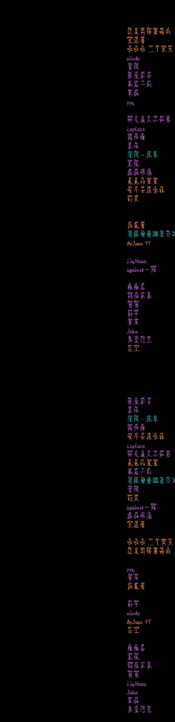 步兵中文网