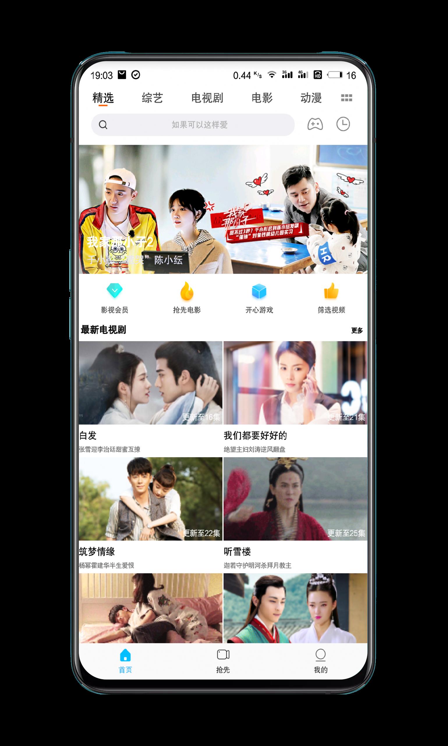 青青草视频手机版4