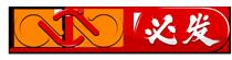 中国的a片网站