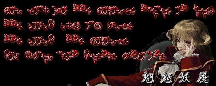 中国新歌声杜星萤假唱