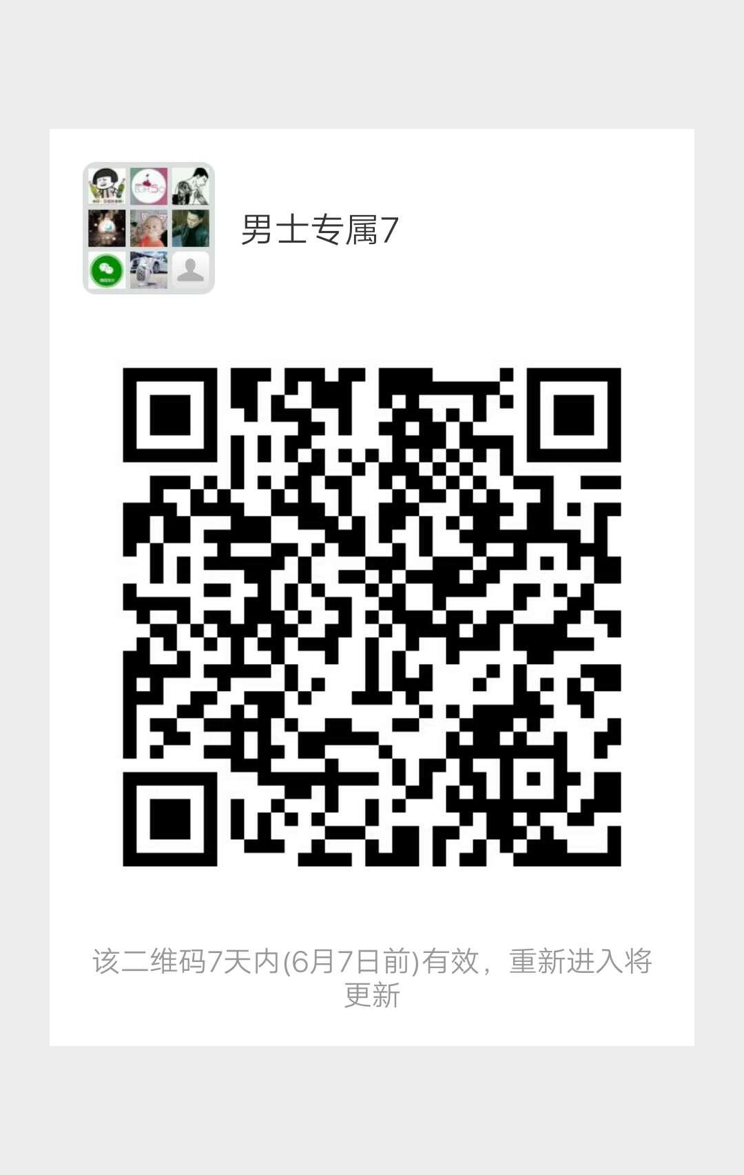 青娱乐wwwqylenetwwwqyle2comwww997sscom