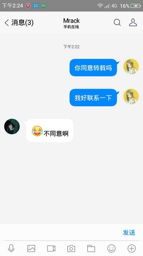 王朝自拍偷拍论坛