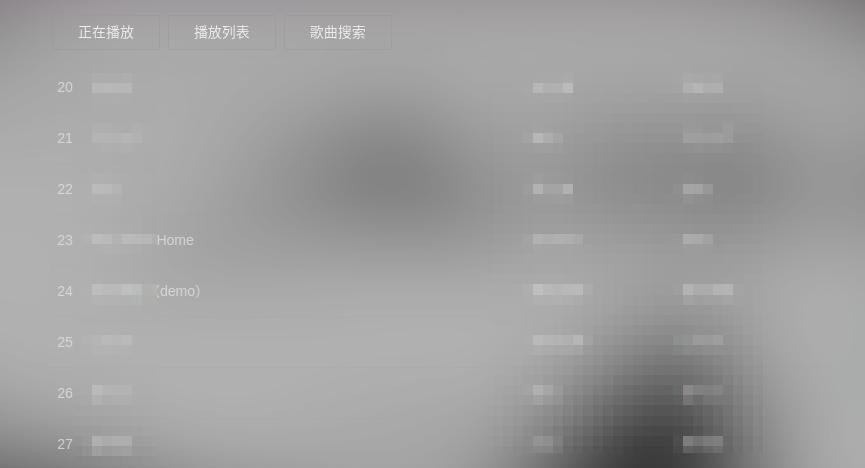 淫荡潘金莲小说