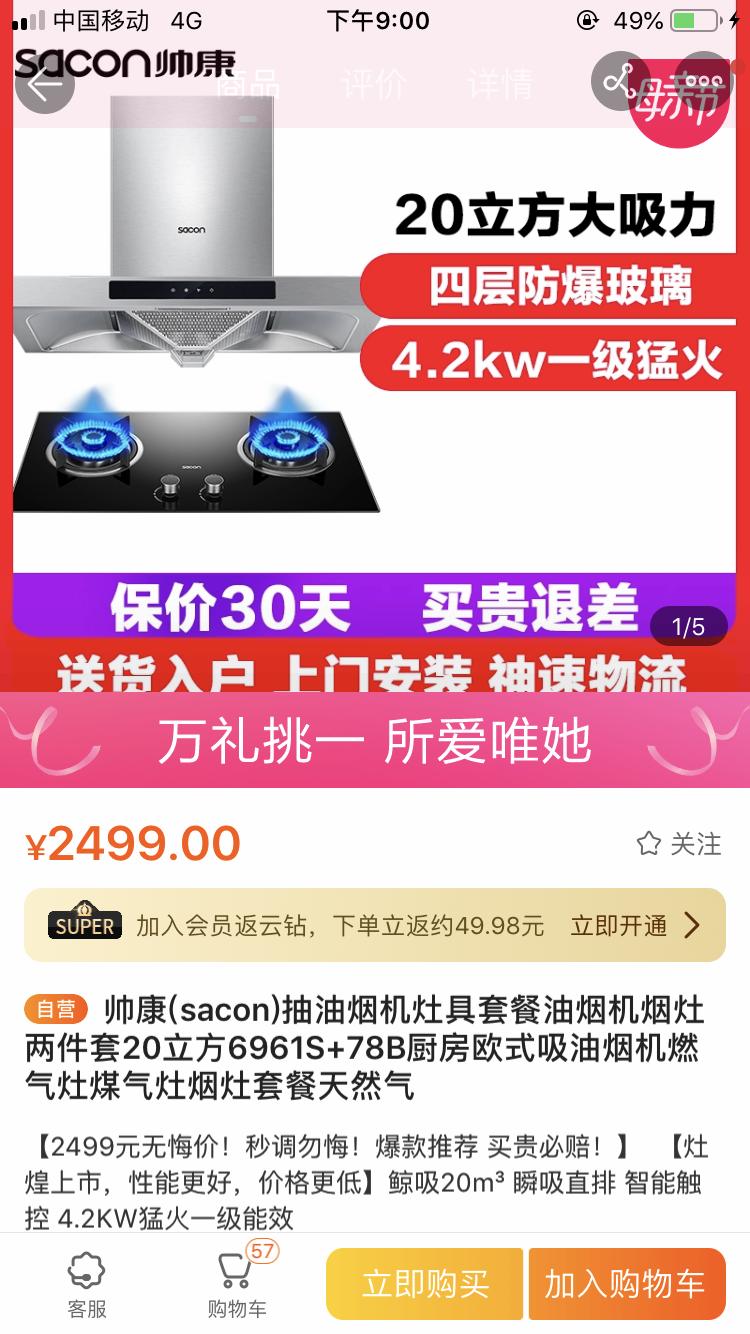 久草中文字幕黄色网站
