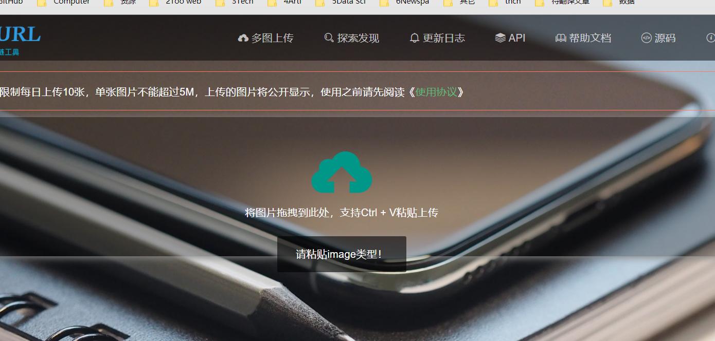 中文版poyn3oo在线