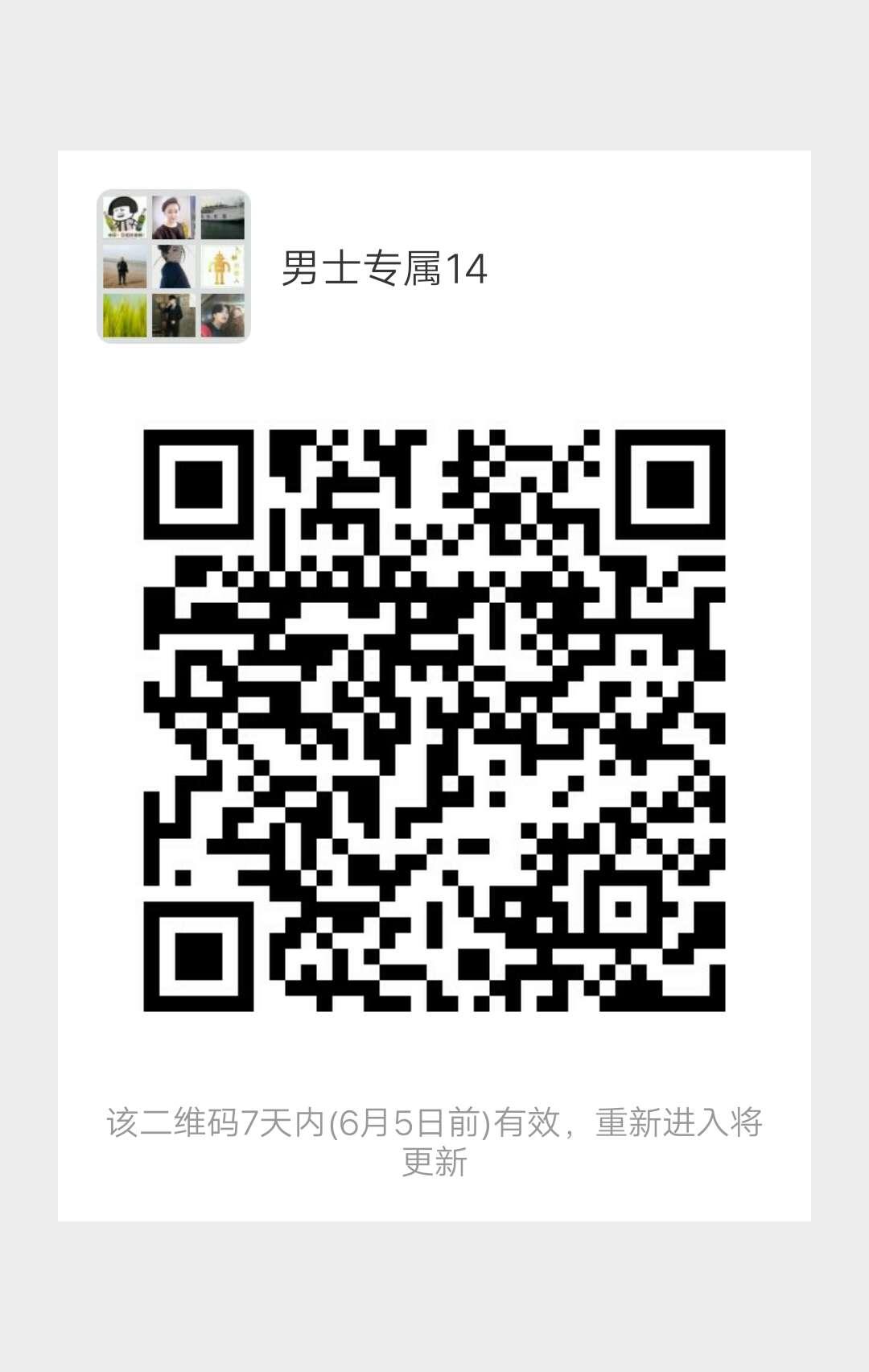 厕所@中国视频网站