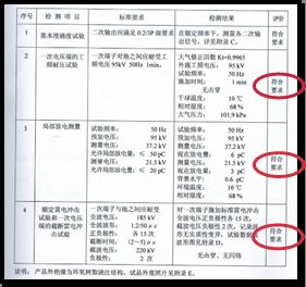 华人97偷拍自拍幼女视频
