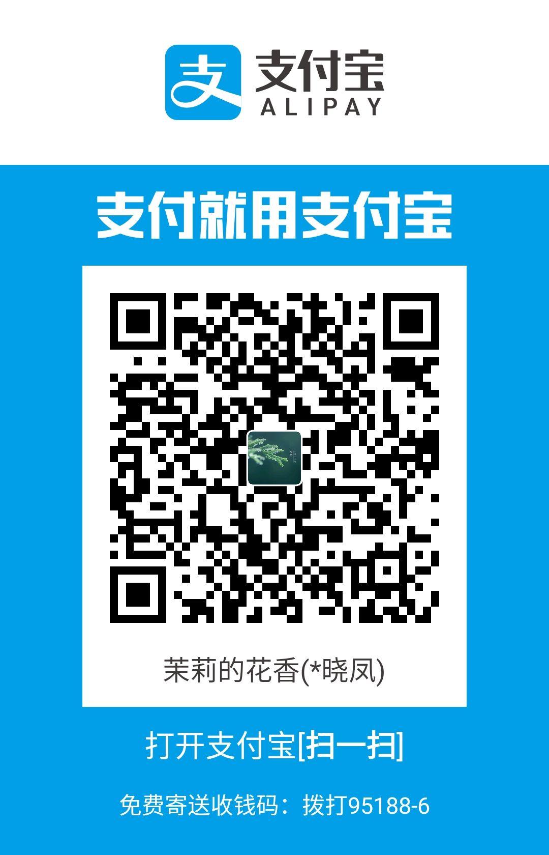 青青草最新资源