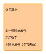 mp4人妖