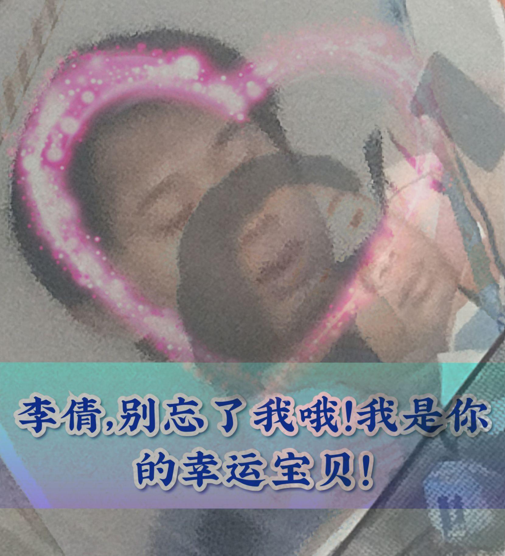 仙桃影视闫盼盼