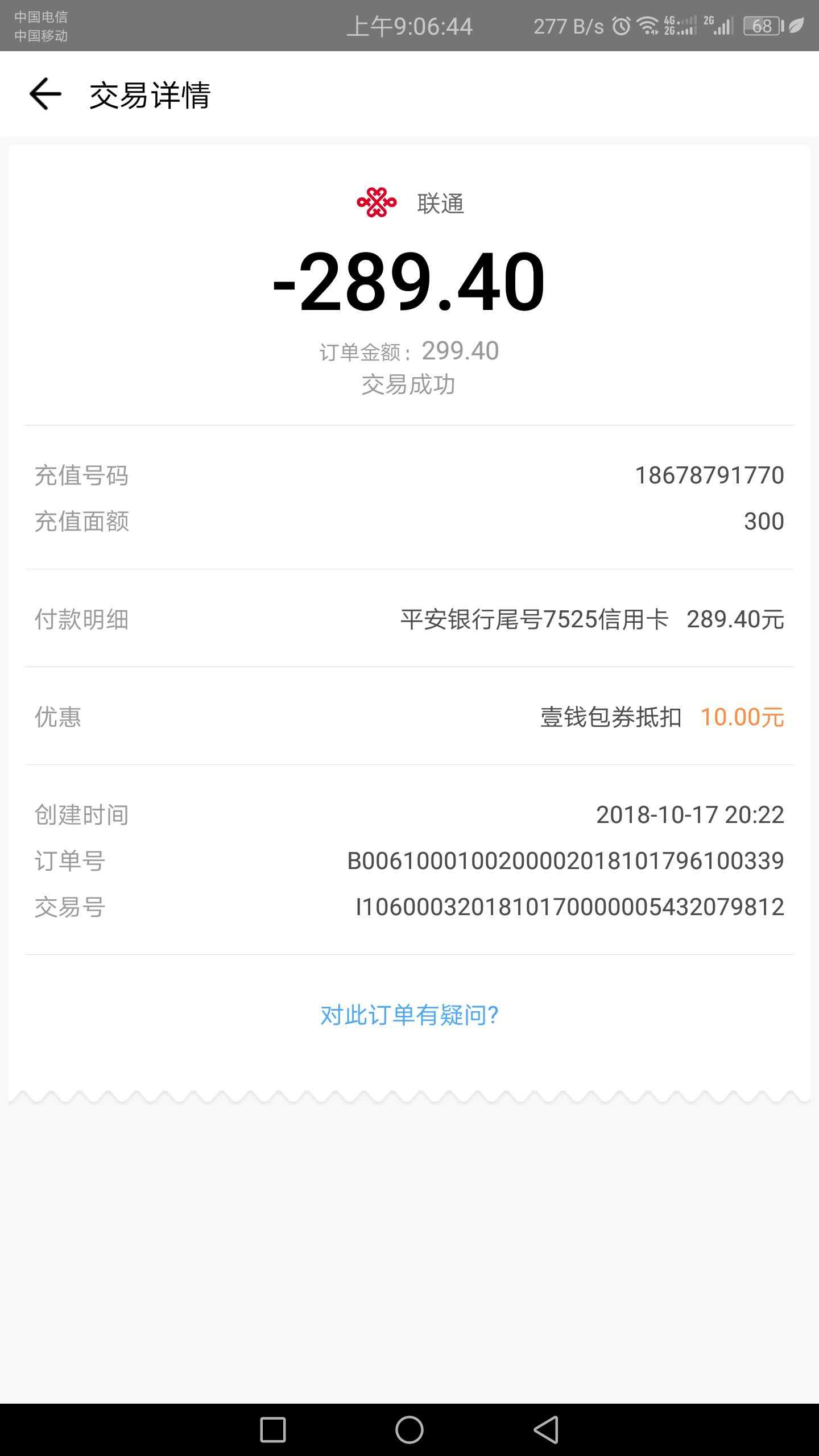 香港无码合集mdyguocom