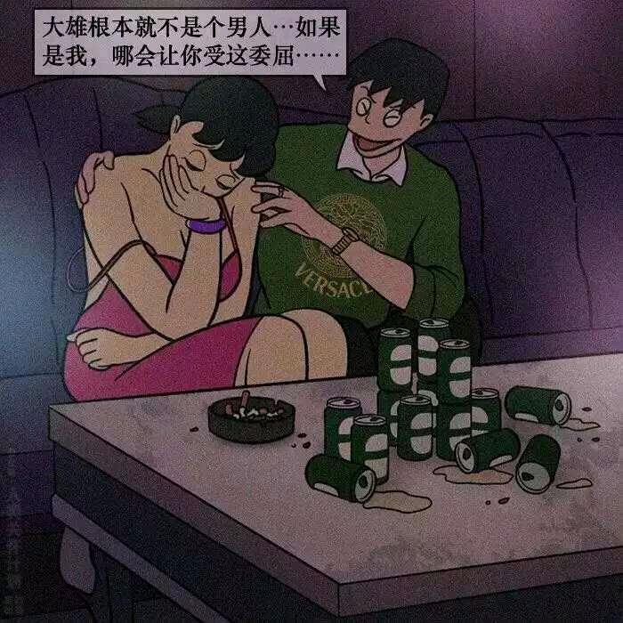 色情伦理亚洲图片小说wwwttse8com