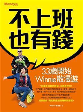 香港揉奶电影