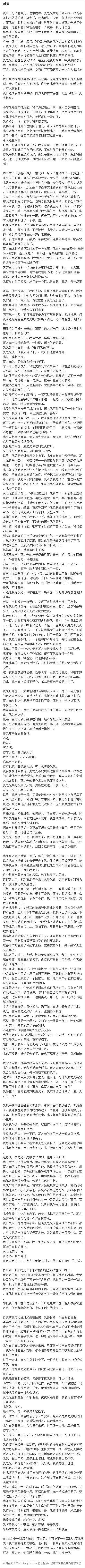 奇米影视社会强奸乱伦视频大全