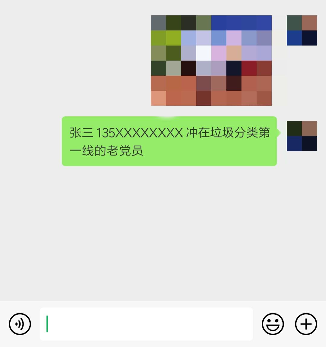 亚洲男同china倾辛