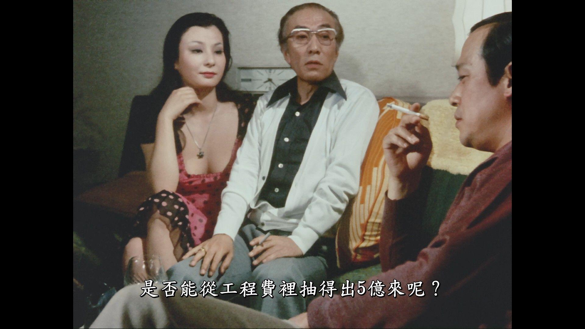 黄坤明简历