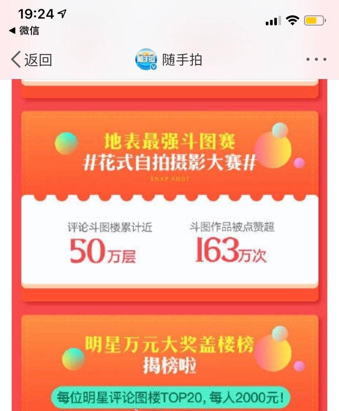 成人小说网站淫色淫色